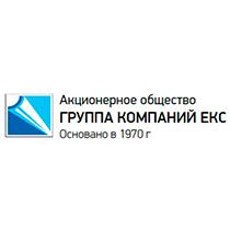АО «ГК ЕКС»